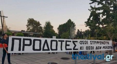 Σε εξέλιξη συγκέντρωση για τη Μακεδονία στη Θεσσαλονίκη
