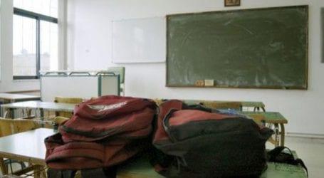Εγκρίθηκαν 15.000 προσλήψεις στα σχολεία, αλλάζει ο αριθμός των μαθητών στις τάξεις
