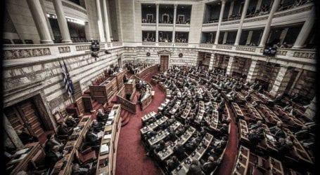 Κυρώθηκε από τη Βουλή η σύμβαση για την προξενική προστασία των πολιτών της Ε.Ε.