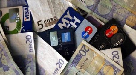 Σήμερα η τελευταία φορολοταρία για τα 1.000 ευρώ του 2018