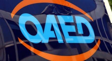 Νέες θέσεις εργασίας από τον ΟΑΕΔ με μισθούς έως 1.600 ευρώ