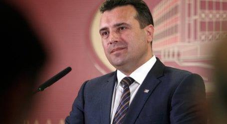 Αμετακίνητοι στις θέσεις τους βουλευτές και κόμματα στα Σκόπια