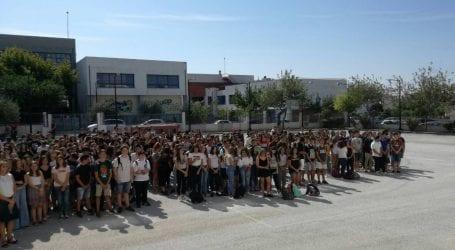200 τα κενά εκπαιδευτικών στη Θεσσαλία