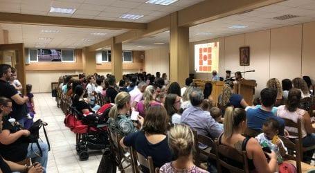 Παρουσίαση του νέου Εκπαιδευτικού προγράμματος του Βρεφονηπιακού Σταθμού της Μητρόπολης Δημητριάδος