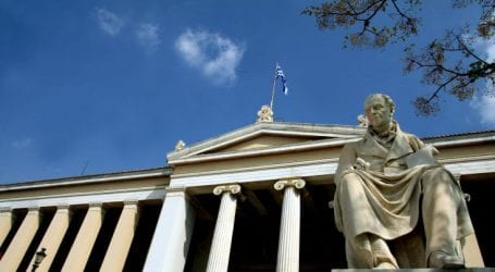 Ένταση στο κτήριο της Συγκλήτου του Πανεπιστημίου Αθηνών