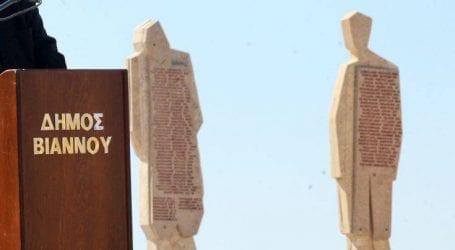 «Η Βιάννος δεν ξεχνά» το μήνυμα από τα 75 χρόνια του Ολοκαυτώματος