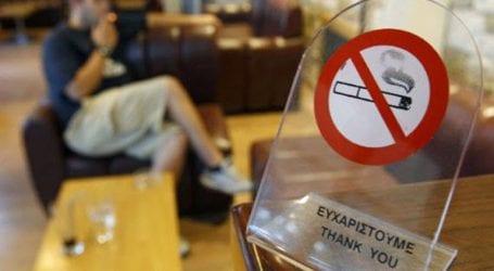 Πρόταση για απαγόρευση του καπνίσματος στα γήπεδα