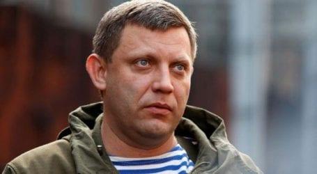 Ο φόνος του ηγέτη των φιλορώσων αυτονομιστών της ανατολικής Ουκρανίας είναι «προβοκάτσια»