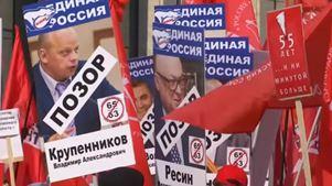 Πολίτες διαδηλώνουν κατά της μεταρρύθμισης του συνταξιοδοτικού συστήματος