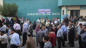 Καταγγελία για τη διακοπή της χρηματοδότησης των ΗΠΑ στους Παλαιστίνιους