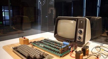 Πωλείται έναντι 300.000 δολαρίων ένας από τους πρώτους Apple!