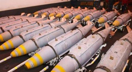 Ακυρώνεται η πώληση βομβών στη Σαουδική Αραβία