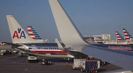 Δύο αεροσκάφη σε καραντίνα στη Φιλαδέλφεια