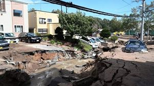 Στους 30 οι νεκροί από τον σεισμό των 6,6R στο Χοκάιντο