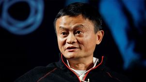Αποχωρεί ο επικεφαλής της εταιρείας ηλεκτρονικού εμπορίου Alibaba