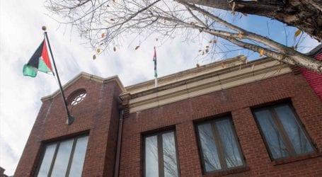 Κλείνουν το γραφείο της Παλαιστίνης στην Ουάσινγκτον