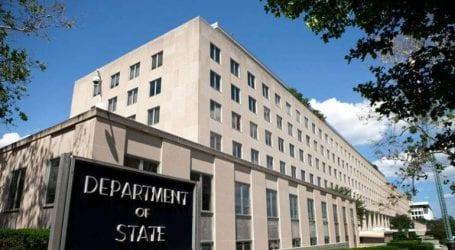 Το Στέιτ Ντιπάρτμεντ ανακοίνωσε το κλείσιμο του γραφείου της Οργάνωσης για την Απελευθέρωση της Παλαιστίνης
