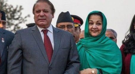 Πέθανε η σύζυγος του φυλακισμένου πρώην πρωθυπουργού του Πακιστάν Ναουάζ