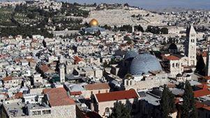 Η κυβέρνηση της χώρας σκοπεύει να μεταφέρει την πρεσβεία της στο Ισραήλ από το Τελ Αβίβ στην Ιερουσαλήμ