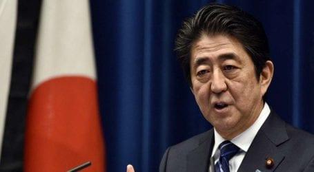 Προσπάθειες για συνάντηση του πρωθυπουργού Ιαπωνίας με τον πρόεδρο του Ιράν
