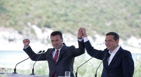Ανασκευάζουν τα Σκόπια περί «μοναδικής Μακεδονίας»