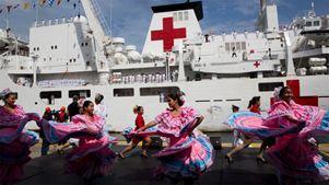 Κινέζικο πολεμικό πλοίο- νοσοκομείο στη Βενεζουέλα για να προσφέρει ιατρική βοήθεια