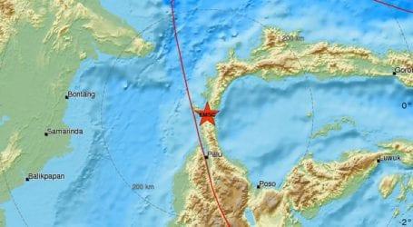 ΤΩΡΑ: Σεισμός 7,4R στην Ινδονησία