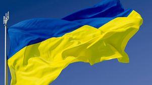 Το 52% των Ουκρανών επιθυμούν να γίνει η χώρα τους μέλος της Ευρωπαϊκής Ένωσης