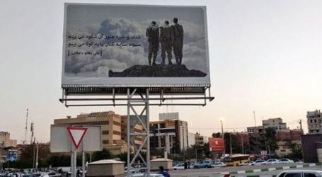 Δήμαρχος ζήτησε συγγνώμη για μια αφίσα που εικόνιζε… Ισραηλινούς στρατιώτες