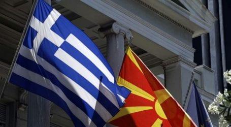 Αύριο το δημοψήφισμα στην πΓΔΜ για τη συμφωνία των Πρεσπών