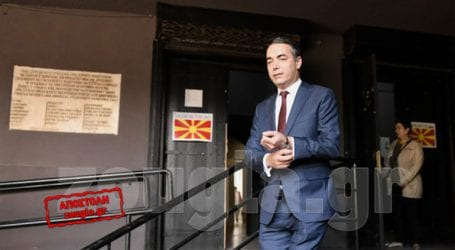 Ψήφισε ο Ντιμιτρόφ – «Μεγάλη ευκαιρία το δημοψήφισμα»