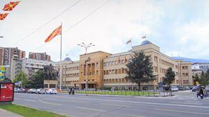Η πΓΔΜ αντιμέτωπη με μια ιστορική απόφαση
