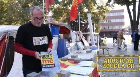 Τι λένε στο zougla.gr οι υπέρμαχοι του «ΟΧΙ»