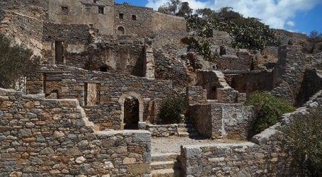 Ένα βήμα πιο κοντά στην ένταξη της Σπιναλόγκας στον κατάλογο της UNESCO