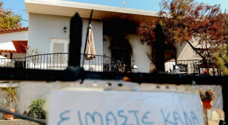 Βουλευτές της ΝΔ καταλογίζουν ευθύνες στο υπουργείο Υγείας για την τραγωδία στο Μάτι