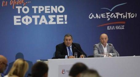 Δημοψήφισμα, εκλογές ή μετάθεση της απόφασης για το Σκοπιανό