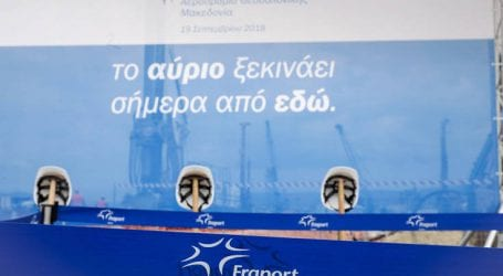 Σε τροχιά… απογείωσης εισέρχεται το αεροδρόμιο «Μακεδονία»