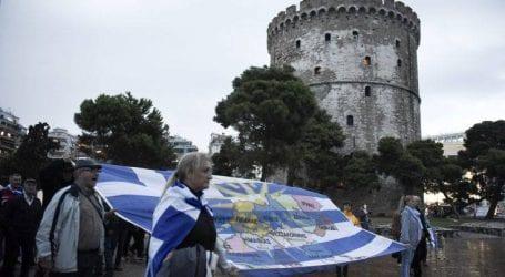 Πορεία κατά της συμφωνίας των Πρεσπών στη Θεσσαλονίκη