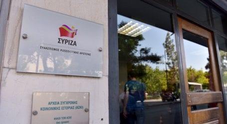 Αναβάλλεται η συνεδρίαση της Πολιτικής Γραμματείας του ΣΥΡΙΖΑ