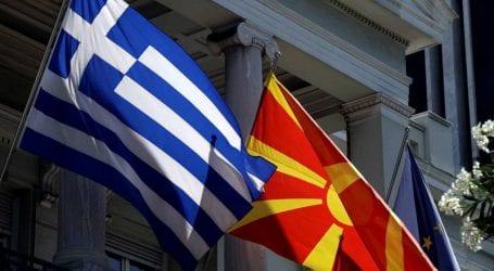 «Θα επενδύσουμε περισσότερο σε Ελλάδα και ΠΓΔΜ μετά την επίλυση του ονοματολογικού»