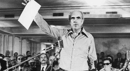 44 χρόνια από την ίδρυση του ΠΑΣΟΚ: Ολόκληρη η ιστορική διακήρυξη της 3ης Σεπτέμβρη