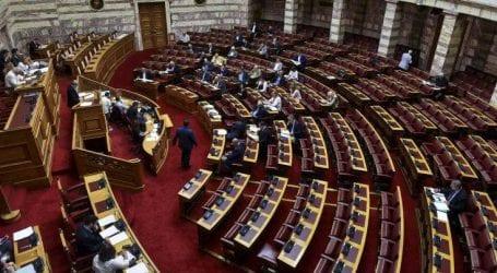 Τα πρακτικά της πρώτης συνεδρίασης της Επιτροπής Ελλάδας-ΠΓΔΜ ζητά η ΝΔ