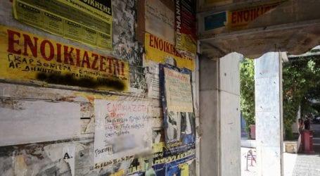 Δύο φοιτητές από τη Ρόδο έπεσαν θύματα απατεώνα με τα ενοίκια