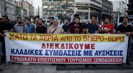 Συλλαλητήριο του ΠΑΜΕ κατά κυβέρνησης, ΝΑΤΟ και ΕΕ