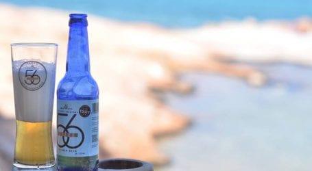 Η 56 Isles Aegean Wit από την Πάρο αναδείχτηκε σε μια από τις 6 καλύτερες μπύρες του κόσμου