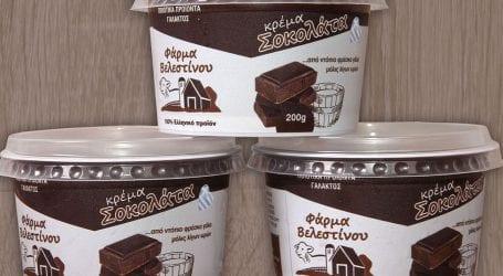 Υπέροχη κρέμα σοκολάτα από την Φάρμα Βελεστίνου