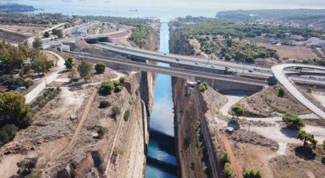 Πληροφορίες ότι άντρας έπεσε από τη γέφυρα του Ισθμού της Κορίνθου