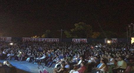 Η μεγαλύτερη συμμετοχή των τελευταίων χρόνων στο φετινό Φεστιβάλ ΚΝΕ στον Βόλο