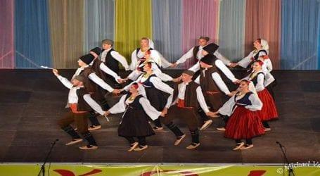 To 1o Διαβαλκανικό Φεστιβάλ παραδοσιακών χορών στο Βόλο
