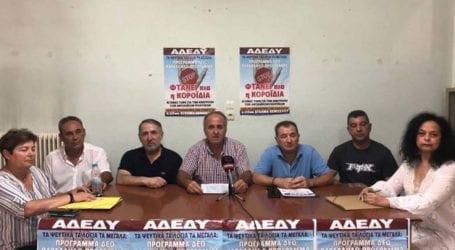 Με λεωφορεία οι Λαρισαίοι δημόσιοι υπάλληλοι στη Θεσσαλονίκη για το συλλαλητήριο